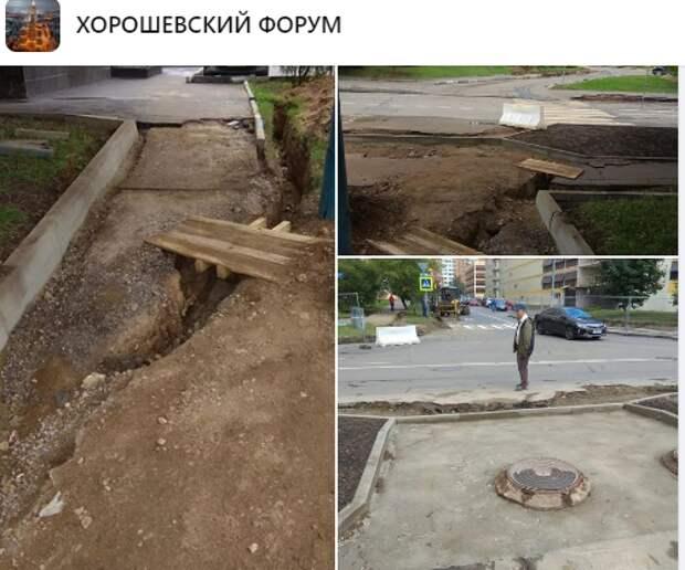 Благоустройство на улице Полины Осипенко закончат к концу октября — управа