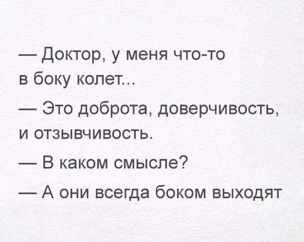 Q_x50EwB0rw