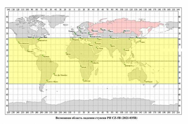 Глава Роскосмоса показал возможную область падения  на Землю неконтролируемой китайской ракеты