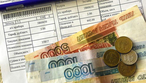 Жители Климовска получат единые платежные документы за ЖКУ в июне