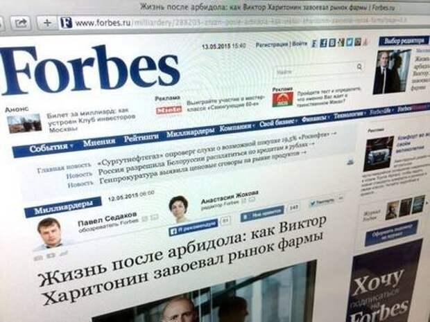 Проблема дня грядущего: онкология в России