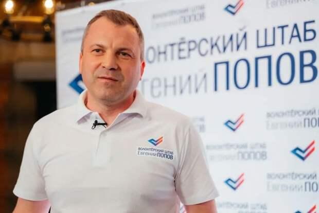 В Федерации независимых профсоюзов поддержали инициативы Евгения Попова