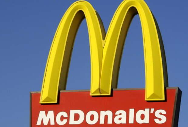 Прибыль McDonald's в третьем квартале упала на 30%
