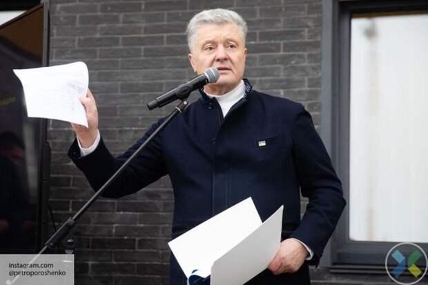 Порошенко призвал власть увеличить зарплаты и пенсии