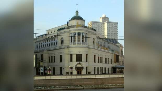Основатель ПИК займется проектом реставрации здания ресторана «Прага» в Москве