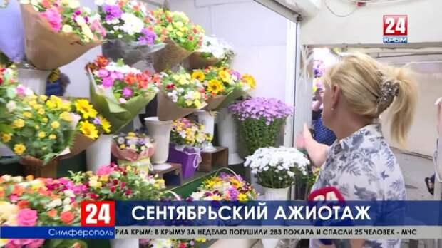 В День знаний у продавцов цветов и школьных принадлежностей в разы увеличилось количество клиентов