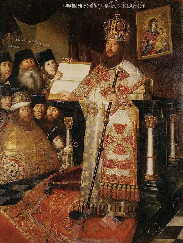 Раскол церкви глазами русских художников