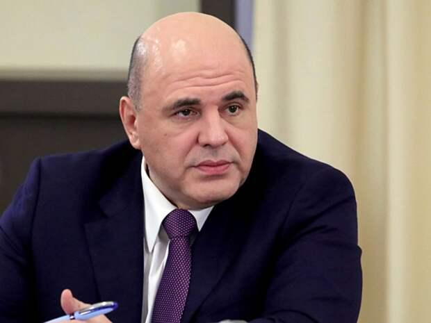 Мишустин: Зависимость бюджета РФ от сырьевой составляющей сокращается