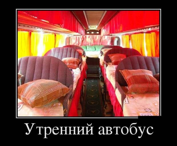 1448795446_rzhachnye-demotivatorki-18_xaxa-net.ru