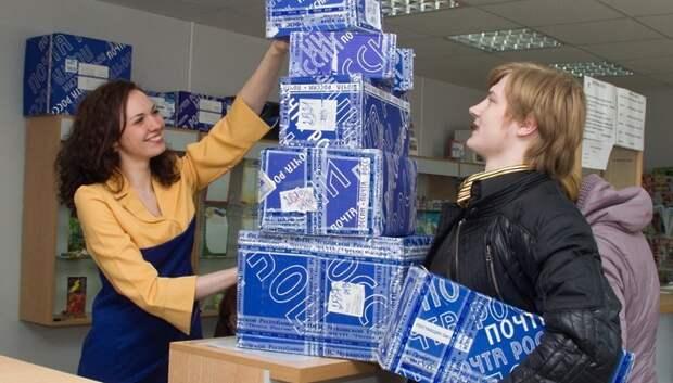 Россиянам пообещали доставку интернет‑заказов из Москвы за 1–2 дня