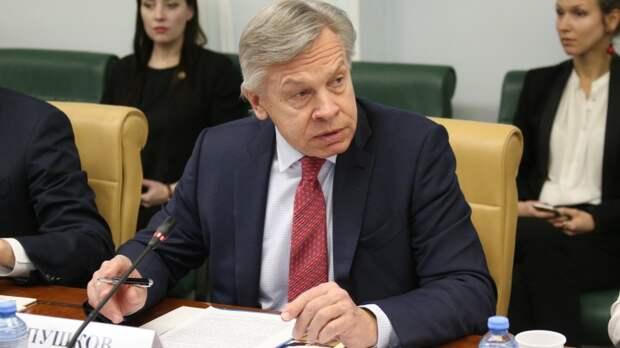 Пушков предупредил Прагу о возможном разрыве дипотношений с Москвой