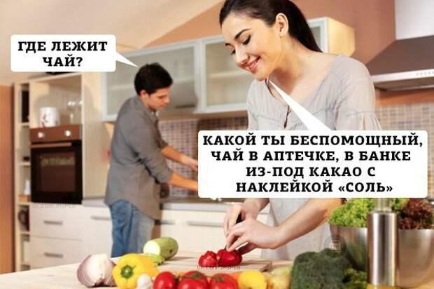 QvyBw0KU_OE