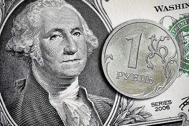Эксперт рассказал, что будет с рублем после заседания Банка России