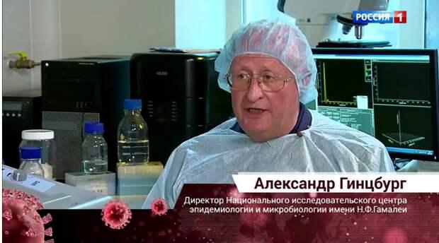 С 5 сентября в Москве начнётся всеобщая вакцинация от коронавируса