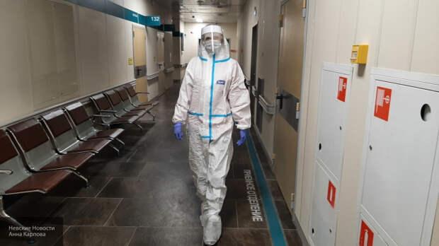 Пандемия коронавируса: самое важное за 16 мая