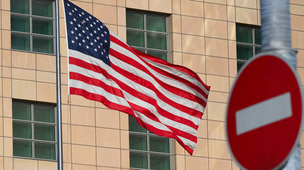 Запрет фондов и НПО: Москва ответила на санкции США