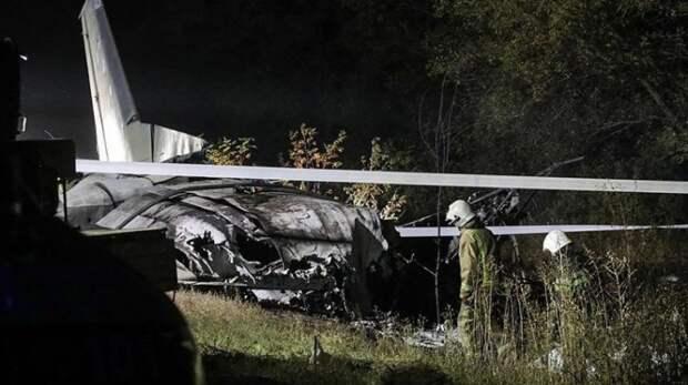 Упавшему на Украине Ан-26 не дали сесть из-за борта с сыном главы ВВС Украины