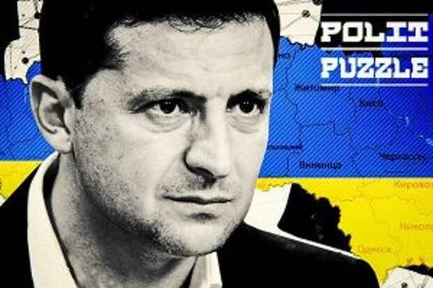 Американский дипломат озвучил неприятную для Украины правду о действиях США