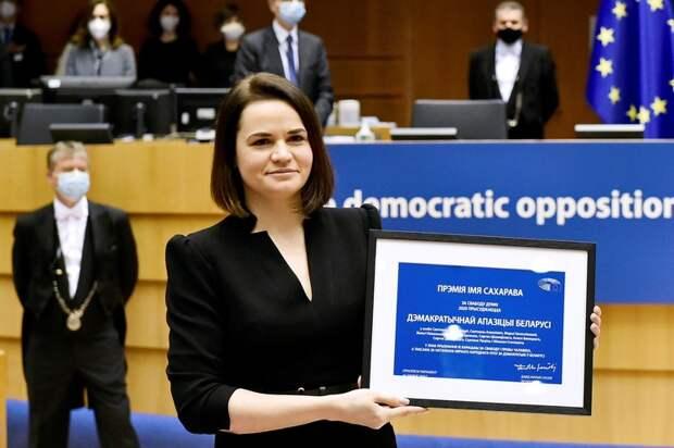 Кто есть кто в белорусской оппозиции: Тихановская — домохозяйка, ставшая «избранным лидером»