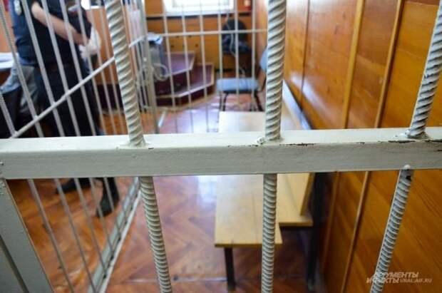 На Камчатке экс-чиновник пойдет под суд за взятку в крупном размере