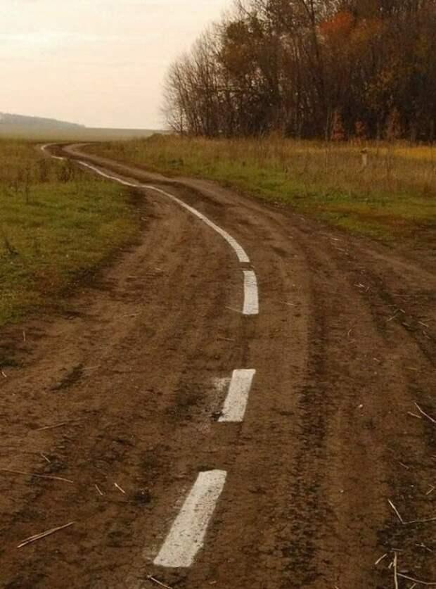 Дураки и дороги