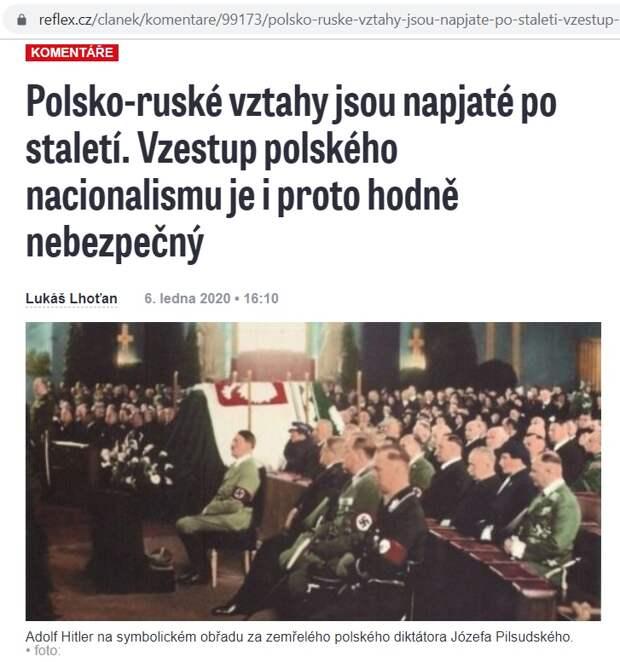 Владимир Карасёв: Чехи обвиняют поляков во лжи