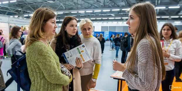 День открытых дверей пройдет в университете на Волоколамке