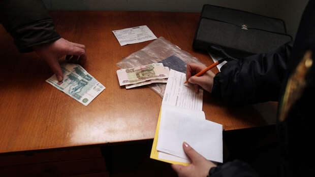 Россиянам рассказали о способах справиться с высокой долговой нагрузкой