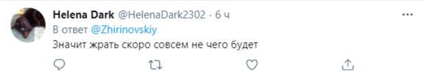 В соцсетях нашли тайный смысл в идее Жириновского о лимите веса. «Скоро жрать нечего будет»