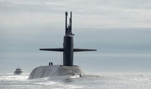 Военнослужащие США оценили атомную подлодку «Белгород»
