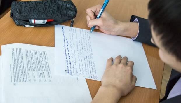 В Подольске перенесли на 25 мая резервный срок проведения итогового сочинения в 11 классах
