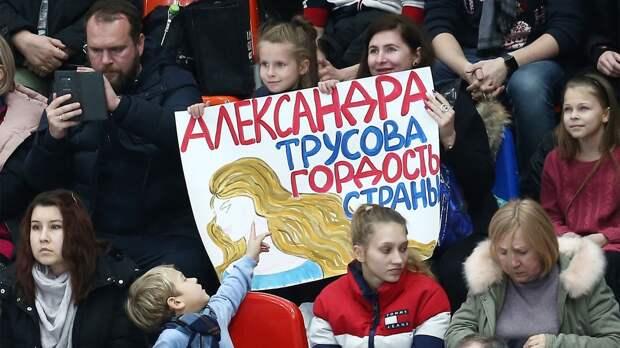 Олимпийская чемпионка Грищук: «Трусова — гордость России, а Плющенко — герой!»