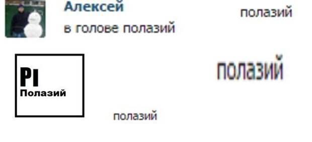 1453898227_kommenty-8