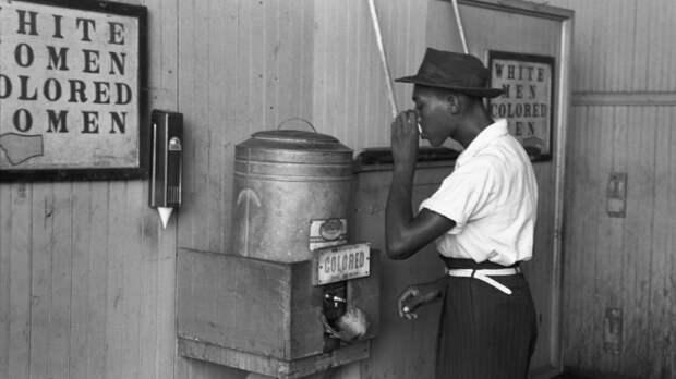 Американцы оценили идею выплачивать репарации потомкам рабов в США