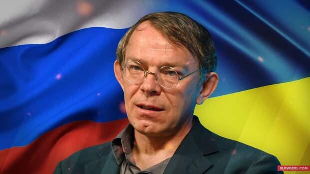 Актер Бугаев оценил предложение украинского жюри Евровидения-2021 о России