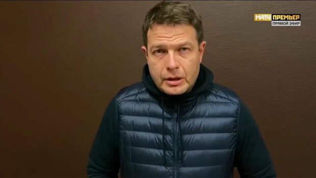 """В """"Спартаке"""" рассказали подробности нападения на сотрудника клуба"""