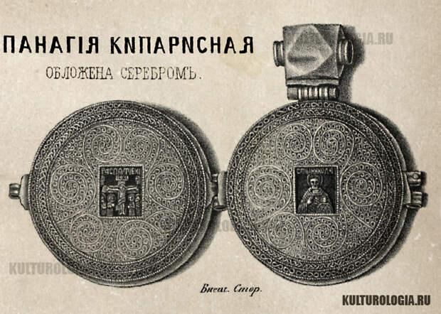 Изображения древних панагий, хранящихся в ризнице Свято-Троицкой Сергиевой Лавры, 1857 год