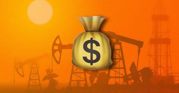 Сколько сегодня стоит нефть?