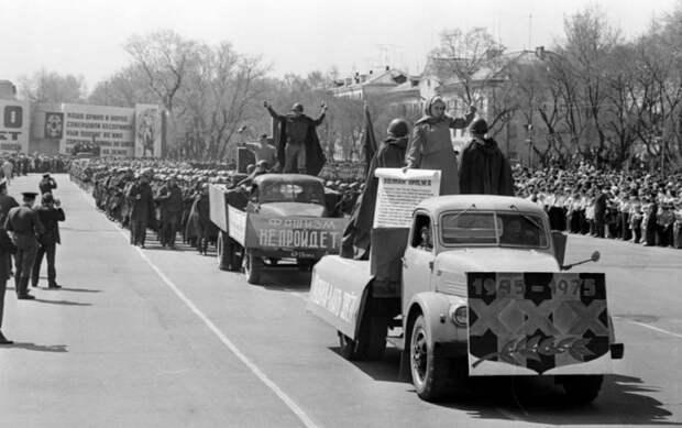 Как отмечали День Победы во времена СССР в Уссурийске