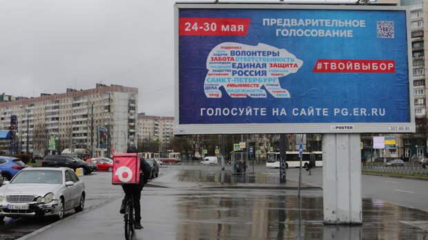 Каких скандалов ждать на выборах в России: Есть даже полуконспирологические версии