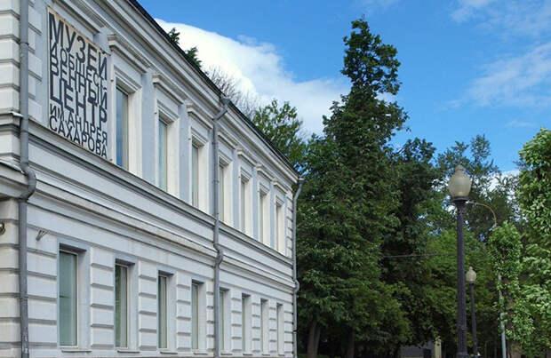 Власти Москвы не согласовали уличную выставку к 100-летию академика Сахарова