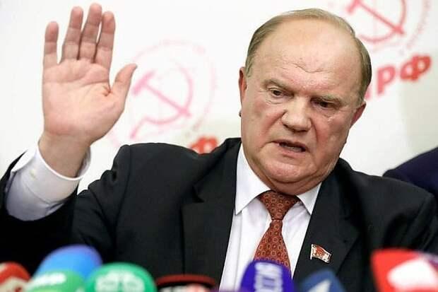 Геннадий Зюганов: Егор Кузьмич Лигачев будет похоронен 11 мая на Троекуровском. Прощание - в 11 часов