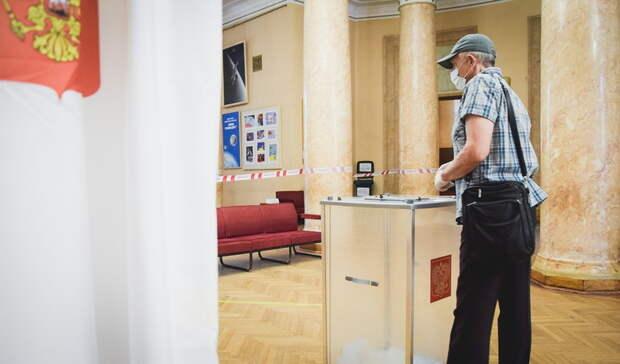 «Единая Россия» добивается от всех партии подписания соглашения за безопасные выборы