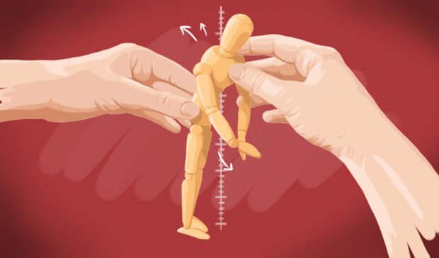 Плохая осанка: 5 тренингов выпрямляющих спину