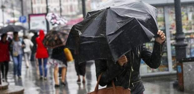 Дождливо и пасмурно: плохая погода надолго задержится в Приморье