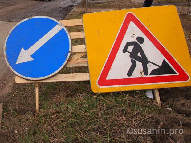 Движение перекрыли на перекрестке улиц Свободы и Бородина в Ижевске из-за аварии на водопроводе