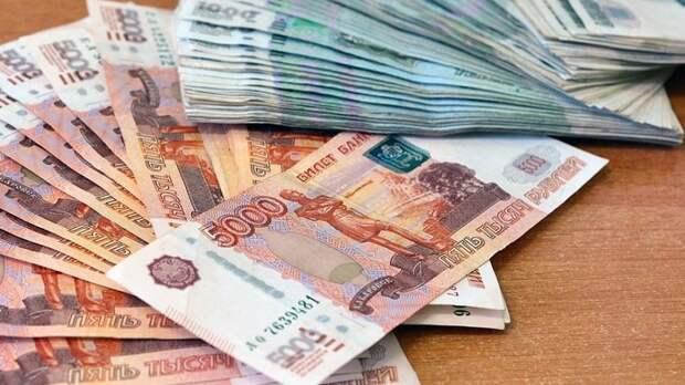 Россиянам предсказали рост зарплат