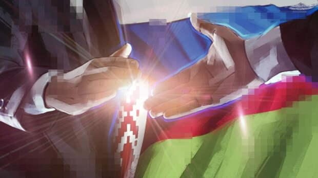 Угроза санкций Запада против Белоруссии толкнула ее в объятия России