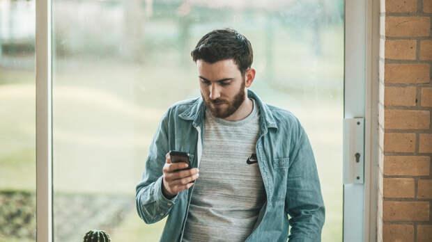 Названы мобильные приложения, которые воруют трафик