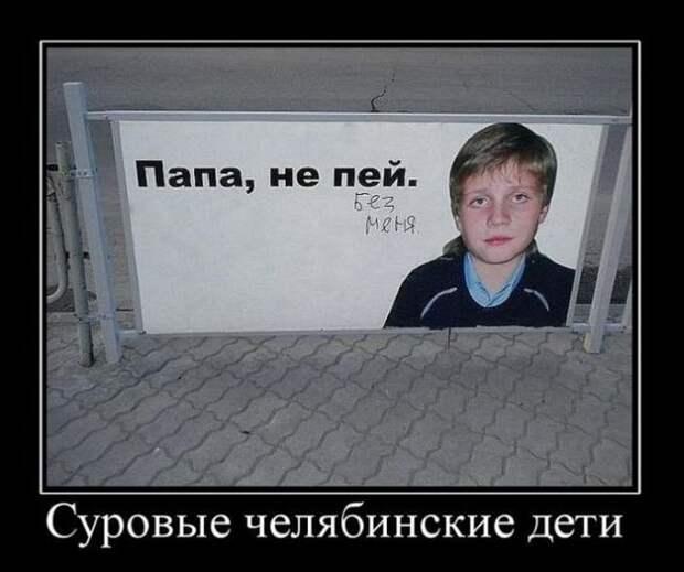 1460577462_03